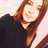 Наташа, 34, г.Киев