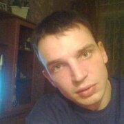 Начать знакомство с пользователем Александр 32 года (Козерог) в Некрасовском