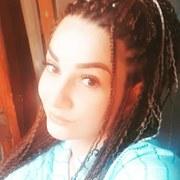 Вероника 25 лет (Дева) Фергана