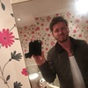 James Logan, 26, Bristol