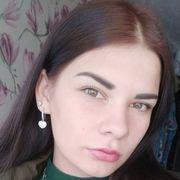 Валерия 20 Борисполь
