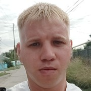Alex 27 Алматы́