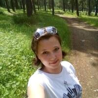 Зарина, 34 года, Дева, Екатеринбург