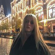 Radost' Tvoya 20 Москва