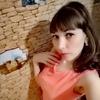 Анна, 31, г.Красноярск