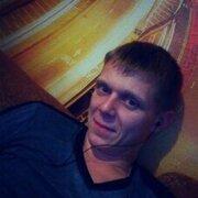 Александр 28 Череповец