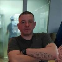 Сергей, 38 лет, Близнецы, Красноярск