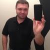 Виктор, 41, г.Висбаден