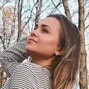 Диана 20 Москва