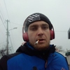 Ruslan, 26, Rubizhne