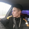 Seryoga, 22, Bogdanovich