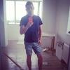 Дмитрий, 22, г.Гайсин