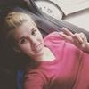 Алина, 18, г.Нижнекамск