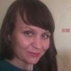 Наталья, 37, г.Ревда