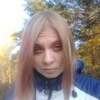 Люда, 18, г.Екатеринбург