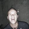 Samael Nosferatu, 28, г.Христиновка