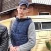 Дмитрий, 26, г.Новосибирск