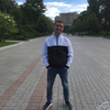 Владимир, 36, г.Соликамск