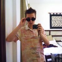 Дмитрий, 26 лет, Козерог, Москва