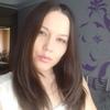 Людмила, 35, г.Саяногорск