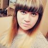 Анна, 25, г.Белая Церковь
