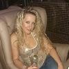 Ирина, 42, г.Запорожье