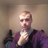 Виктор, 25, г.Барнаул