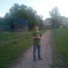 Антон Бандер, 25, г.Антрацит
