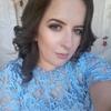 Katya, 17, г.Тирасполь