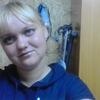 Ксения, 23, г.Усть-Кут