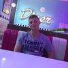 Dmitrii, 25, г.Гомель