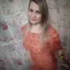 Марина, 40, г.Нижний Тагил