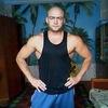 Andrei, 30, г.Новые Анены