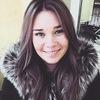 Ирина, 20, г.Калуга
