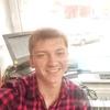 Владимир, 24, г.Ульяновск