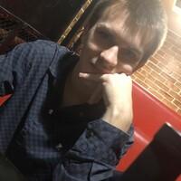 Игорь, 18 лет, Скорпион, Саратов