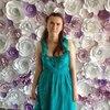 Світлана, 20, г.Киев