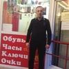 Ero, 40, г.Ванадзор