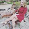 Аня, 20, г.Симферополь