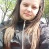 Ляля, 30, г.Ужгород