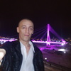 Святослав, 37, г.Курган