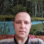 Денис 40 Чкаловск