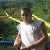 САНТЕХНИКА- УСТАНОВКА, 31, г.Белгород