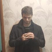 Эрик Адлейба 21 Белгород