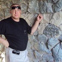 Leo, 48 лет, Стрелец, Тула