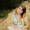Вікторія, 26, г.Чемеровцы