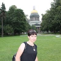 Тамара, 44 года, Овен, Москва