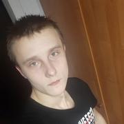 Игорь 20 Истра
