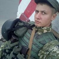 Дмитрий, 24 года, Близнецы, Харьков