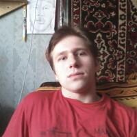 Владимир, 30 лет, Овен, Тула